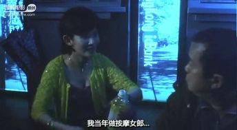 图解港片 金鸡 ,一个失足妇女的辛酸奋斗史 伦理 重口味电影