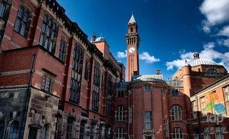 2011 2017年伯明翰大学世界最新排名榜单