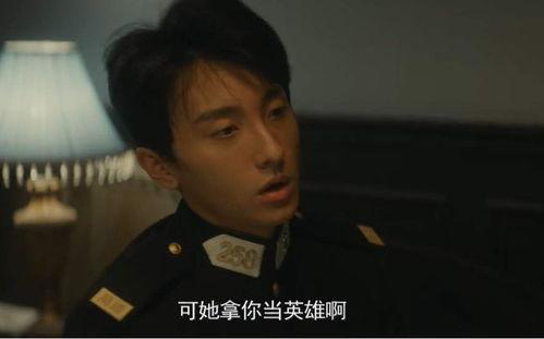 隐秘而伟大赵志勇注定会黑化从开始他就不配和顾耀东做朋友