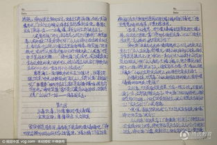 生活介绍自己作文开头结尾怎么写作文