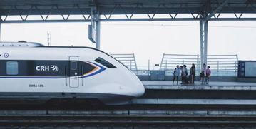 高铁,动车有股票吗?