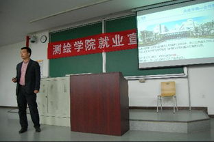 中建五局、南方测绘、上海华测导航的工作,应该选哪个?