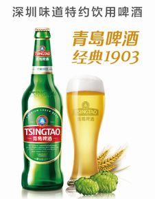 青岛啤酒1903-铁板烧的精髓是师傅