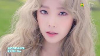 金泰妍 i mv中的发色是什么颜色 求标准答案 谢谢