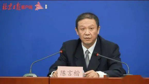 北京多部门联合执法,全面排查进口冷链食品生产经营单位