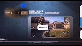 原神邮箱注册教程(原神邮箱注册教程2021)