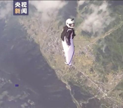 翼装飞行女生最后一跳曝光村民讲述搜救经过业内人士提醒安全