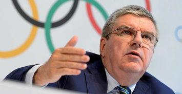 奥委会主席泼冷水电竞不会加入奥运会