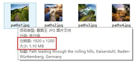html5图片上传 支持图片预览 压缩 及进度显示 兼容IE6 及标准浏览器