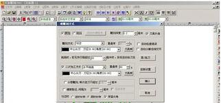 印章雕刻机 苏州罡正印章雕刻机 印章雕刻软件