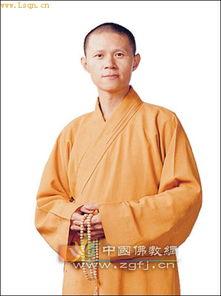台湾省高雄市正德慈善文教机构 庆祝高雄总院成立20周年