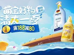 天猫超市卡(天猫超市享淘卡100元买100元东西还要钱吗?)