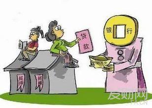 银行贷款政策(农业银行贷款条件有哪)