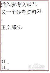 论文参考文献标注(论文中引用怎么标注)