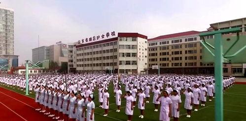 山东省护理专业的学校有哪些学校
