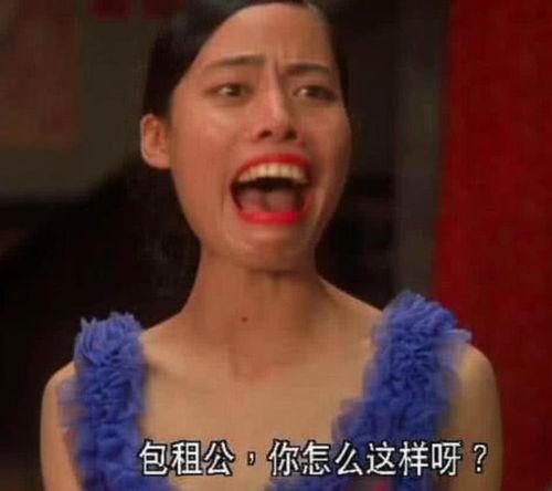 原来星爷御用丑角都在扮丑看到龅牙妹真实颜值,网友跪服