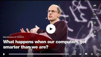 cicc科普栏目十篇ted点击率最高演讲,带你重新认识大数据与人工智能