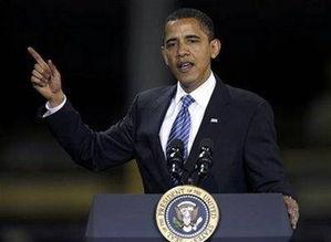 资料图片:美国总统奥巴马