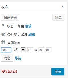 wordpress优点(wordpress是)