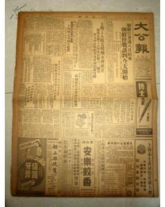 中华1951细2o支装价格(中华1951多少钱一包)