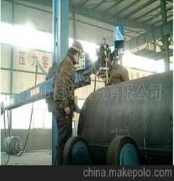 压力容器焊接常识