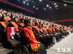 10月份中国好人榜发布仪式暨全国道德模范与身边好人现场交流活动拉开帷幕