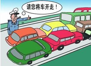 违章停车罚款多少(违章停车罚款多少钱)