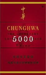 中华香烟价格表(白中华烟多少钱一包)