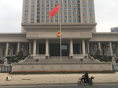 江西高院对乐平16年前奸杀疑案再审宣判图文