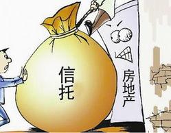 信托融资(中国十大信托公司)_1679人推荐