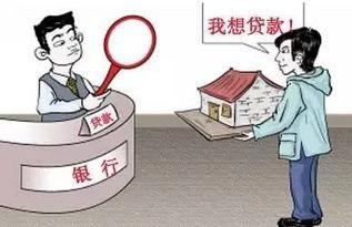 企业厂房抵押贷款(企业存货抵押贷款有哪些要求)