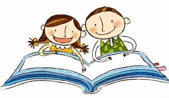 忽略父母看重孩子的谚语或诗句