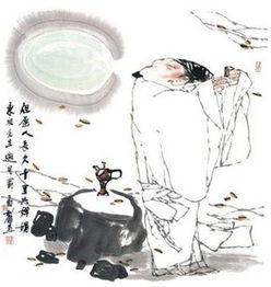 关于中秋节不能团圆的诗句