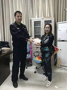 2018百色警察故事民警追回被盗现金获赠锦旗
