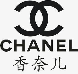 标志 香奈儿logo下载免费下载 高清PNG图片 90设计网