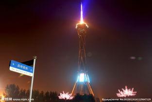 郑州中原福塔夜景图片