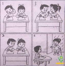 小学一年级看图写话专项练习 八