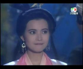 米雪翁美玲赵雅芝曾华倩 TVB经典古装惊艳女星