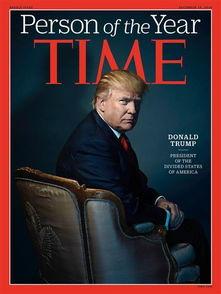 2016年12月7日特朗普成功当选《时代周刊》2016年度人物