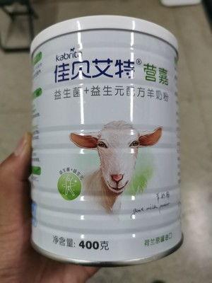成人喝什么奶粉好(奶粉成年)