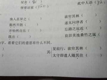 九州体育下列客服
