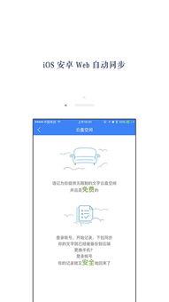 讯飞旗下语音转文字app,支持转写中英文,可识别10多种方言