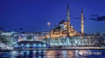 8 06 蓝色奥斯曼,探访欧亚大陆的混血儿 土耳其