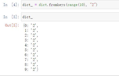 python字典key排序