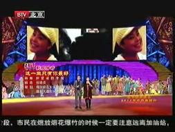 2011北京电视台春晚 BTV春晚 全程回放视频