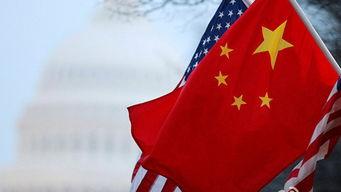 外媒美国对中国发起贸易战或产生反作用