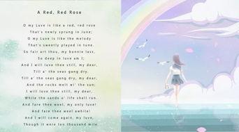 关于爱伟大的诗句