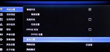 电视如何连接wifi(网络电视怎么连接)_1995人推荐