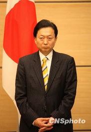 资料图:日本前首相鸠山由纪夫.