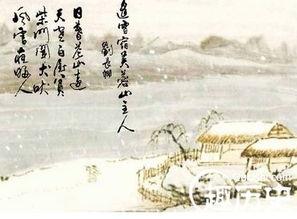 中秋节有关的诗句